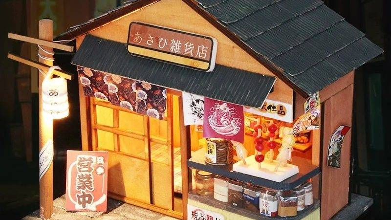 Aliexpress Buy Sunny Grocery Store Japanese Style