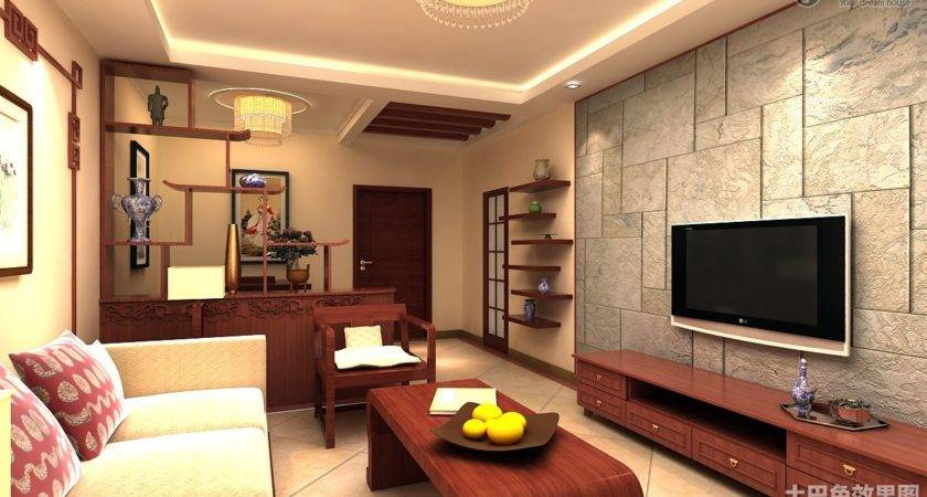 Basic Living Room Decorating Drmimius Dact Apartment