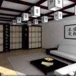 Best Home Design Ceiling Ideas Japanese Style