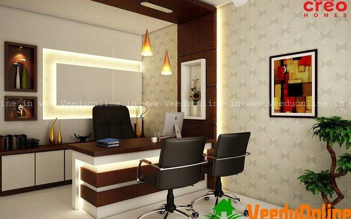 Blue Office Room Design Photos Trends