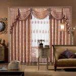 Curtain Pattern Ideas Your Home