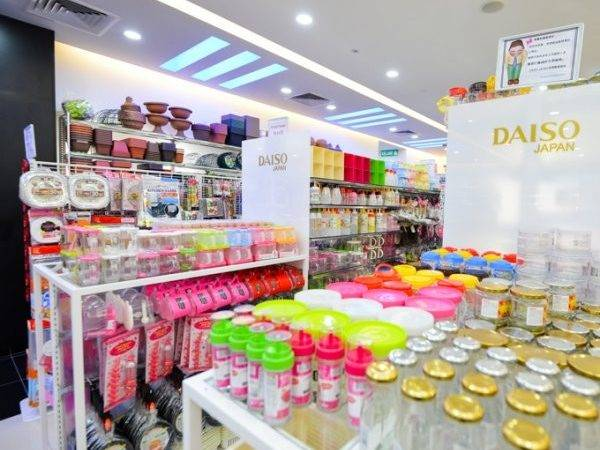 Daiso Quill City Household Product Retailer Jalan