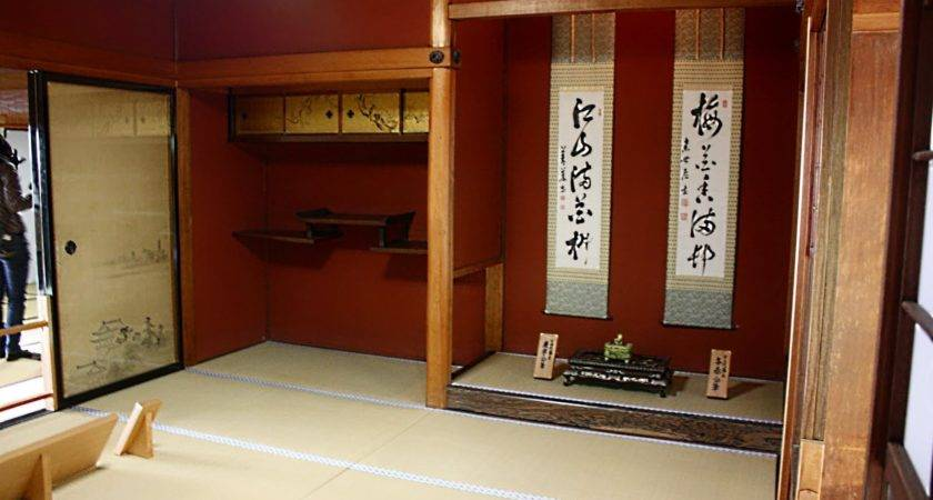 Japan Heart Culture Japanese Style Tatami Room