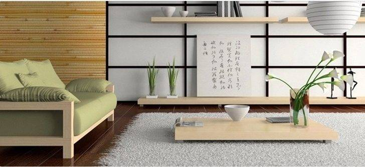 Japanese Style Furniture Home Design