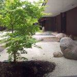 Japanese Zen Garden Design Ideas Pinterest