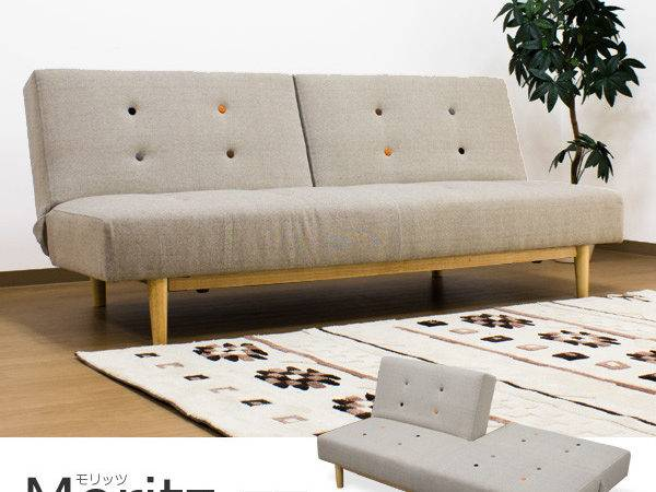 Low Sofa Bed Contemporary Billi Zed Beds Thesofa