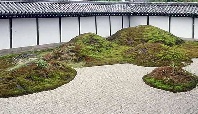 Making Japanese Garden Gardens Small