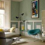 Modern Bright Retro Style Vintage Home Design Ideas