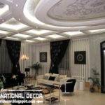 Modern Pop False Ceiling Designs Ideas Living Room