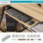 Modern Shaped Corner Creative Computer Desk Sczj