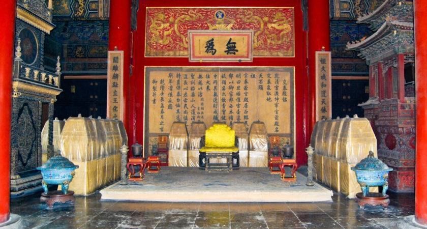 One Many Throne Rooms Forbidden City Flickr