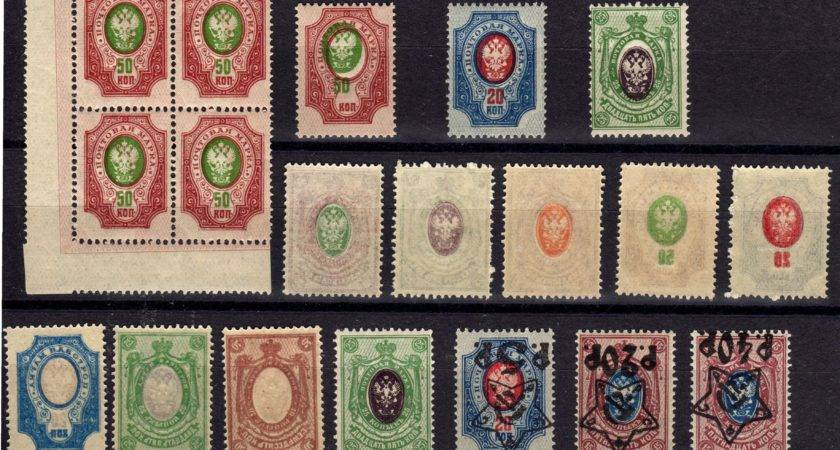 Postage Stamp Rug Beautiful First Numeral Rotated