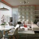Small Living Room Dining Combo Cream