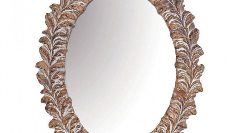 Sologne Large Oval Shaped Mirror Mirrors London