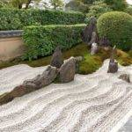 Web Idea Funonthenet Top Zen Gardens Around